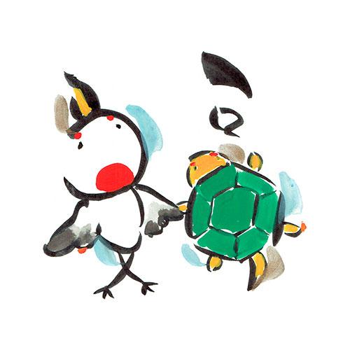 鶴亀福紋のイラスト